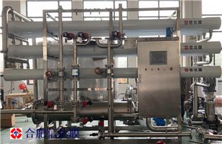 乳酸脱色专用膜供应 乳酸专用纳滤膜厂家