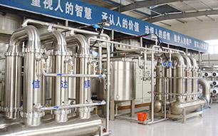 发酵液处理