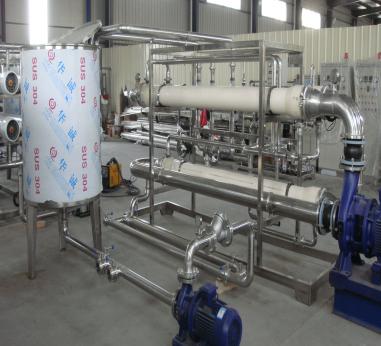 大豆低聚糖膜法处理工艺