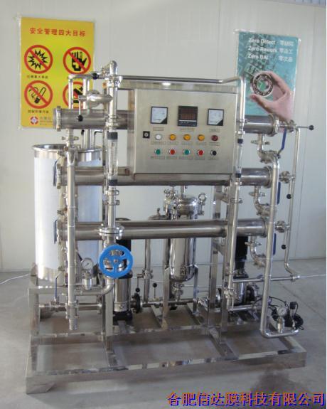 XD-D3-4040多功能膜实验设备