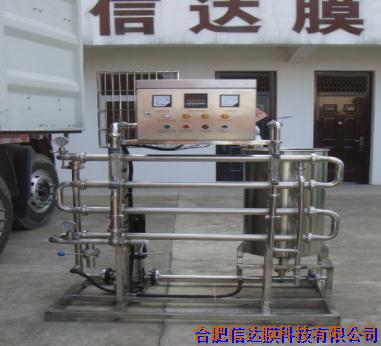 XD-G(T)4-1000多功能实验设备