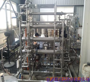 XD-G2-D3-4040多功能实验设备
