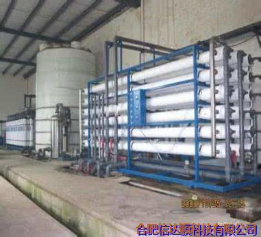煤化工废水膜处理技术