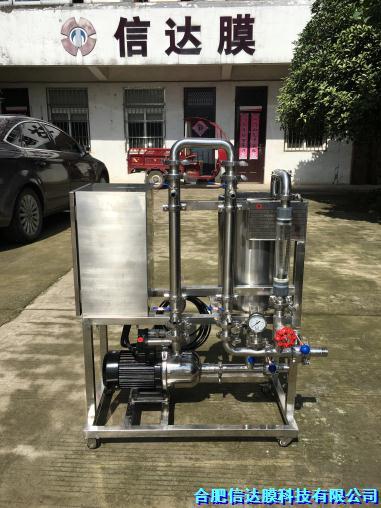 XD-T2-500多功能实验设备