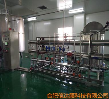 硫酸软骨素膜浓缩设备工艺