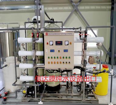 纯水设备-反渗透纯水设备厂家