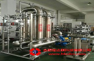 胶原蛋白肽膜过滤浓缩设备-合肥信达膜科技有限公司