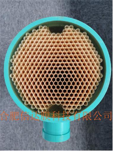 工业级管式膜元件及膜组件