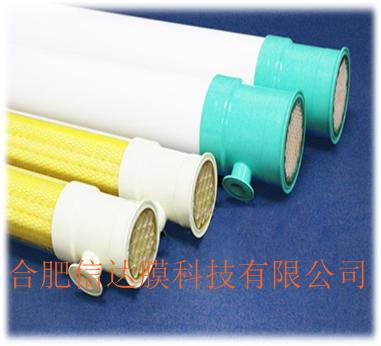 气提管式膜元件及膜组件