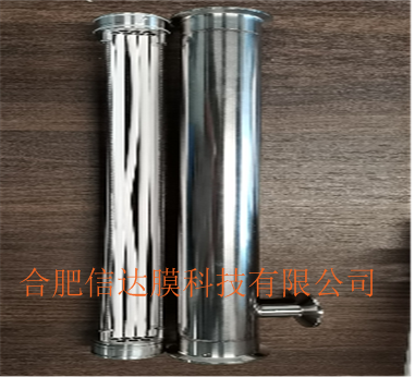 卫生级PTFE柔性管状膜元件及膜组件