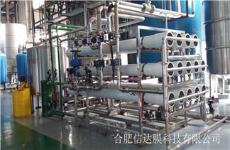 茶皂素提取膜浓缩膜设备