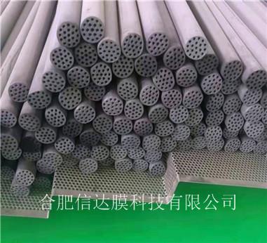 碳化硅陶瓷膜