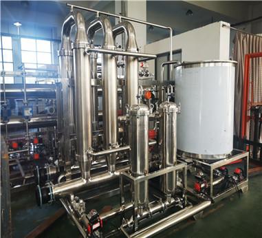 肝素钠过滤浓缩设备