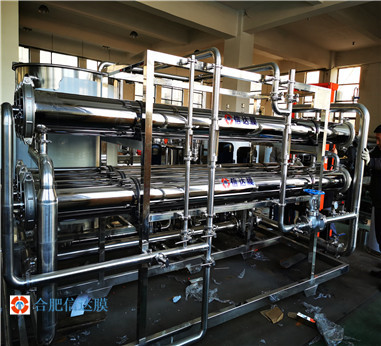 丙烯酰胺过滤纯化设备